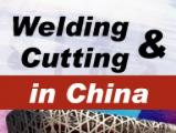 2017年德国埃森展之Welding and Cutting in China